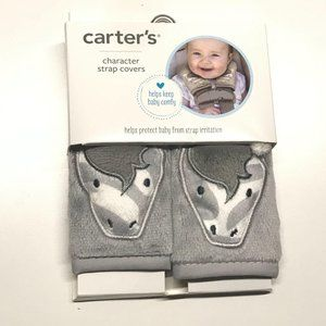 Carter's zebra strap covers baby accessories OS